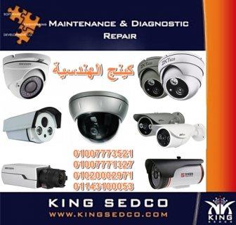 توريد وتركيب جميع انواع كاميرات المراقبة