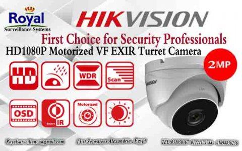 أحدث كاميرات مراقبة داخلية  2MP HIKVISION