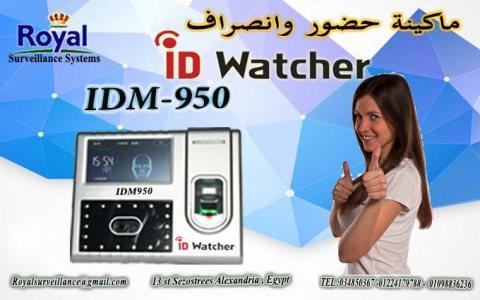 ساعات حضور والانصراف بالبصمة و الكارت و الوجه IDM-950