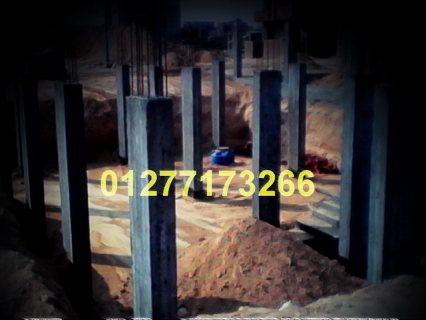 جديد ناصية 245م2 دار الايتام برج العرب الجديدة