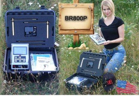 اجهزة كشف وتنقيب عن الذهب والدفائن  BR 800 _P