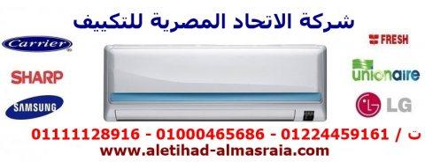 2188 زهراء مدينة نصر - مدينة نصر - القاهرة