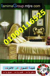 مرتبة سوست150*195 ارخص سعر فى مصر 01000116525^^^