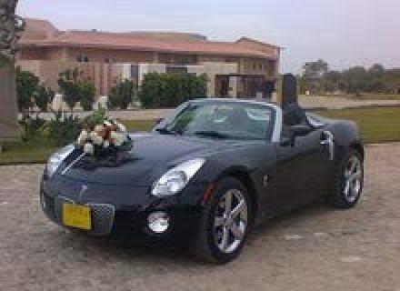 (حسام العلا)لأايجار افخم سيارات زفاف الافراح باقل الاسعار ف مصر
