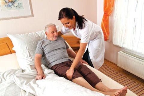 الوطنية لرعاية المسنين بمنازلهم  01126700074