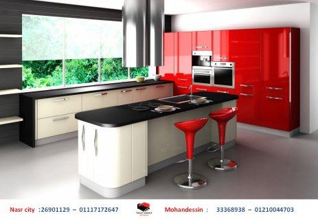 افضل انواع المطابخ واسعارها  للاتصال 01210044703