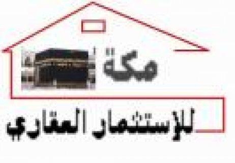 شقة للبيع بحى مبارك ناصية-من ابودنيا..مكتب مكة للخدمات العقارية.