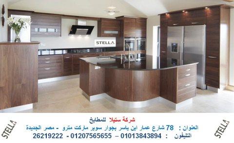 مطبخ خشب – مطبخ اكريليك – مطبخ ارو ( للاتصال 01013843894)