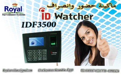 ماكينات حضور وانصراف ماركة ID WATCHER موديل  IDF 3500