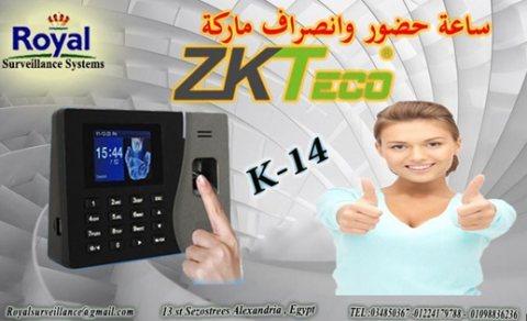 نظام حضور وانصراف ZKTeco موديل K14