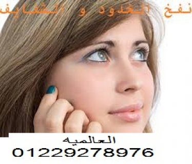 كريم نفخ وتكبير الوجه بامان  و باقل سعر  _