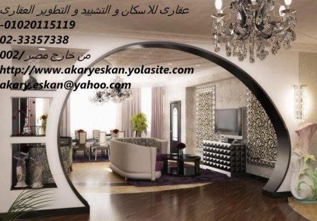 افضل شركة تشطيب بالاسكندرية ( عقاري للاسكان 01020115119)