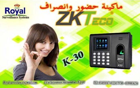 نظام حضور وانصراف ZKTeco موديل K30