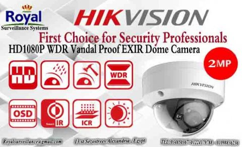 احدث كاميرات مراقبة داخلية مقاومة للصدمات   HIKVISION
