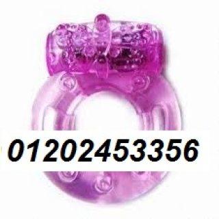 الخاتم الهزاز لاثارة الزوجين  Vibrating Ring