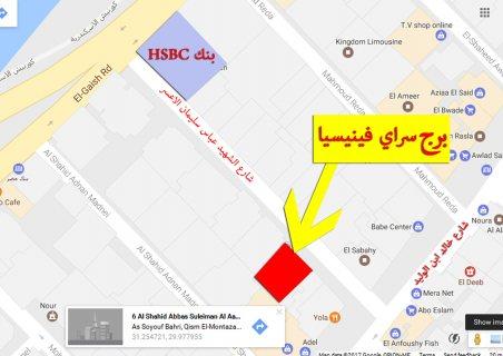 خطوات من البحر بشارع بنك HSBC