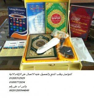حصريا من خلال شركة اللؤلؤة تى فى شوب نقدم باقل سعر فى مصر والعال