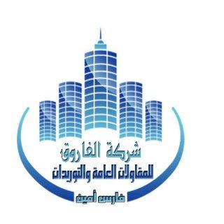 مطلوب عربيات لنقل تربة زلطية