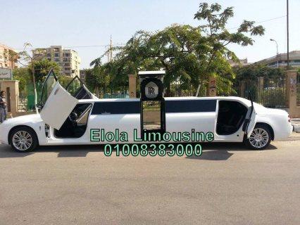 ايجار احداث سيارات باقل الاسعار في مصر العلا ليموزين 01008383000