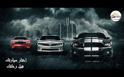 افضل عروض ايجار السيارات من الدولية كارز