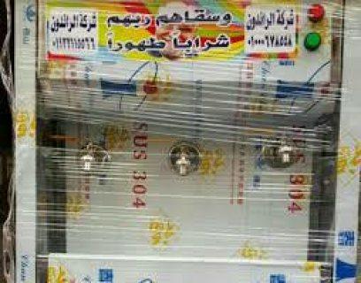 فرصة قبل غلاء اﻷسعار كولدير مياه 01009796161