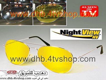 نظارة hd للسواقة لحماية السائق من اشعة الشمس والاضواء العالية