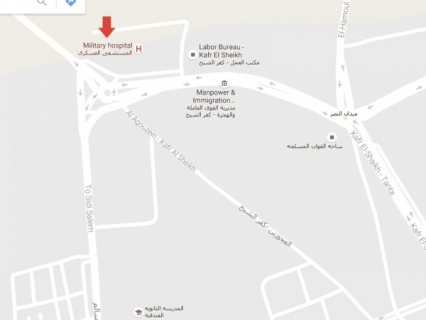 للبيع قطعة أرض مباني مساحتها 189 متر بكفر الشيخ 8500 جنية المتر