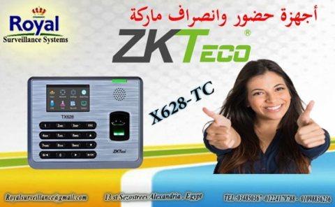أنظمة حضور والانصراف ZKTeco موديلX628 -TC