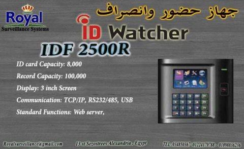 أجهزة حضور وانصراف ماركة ID WATCHER موديل IDF-2500R