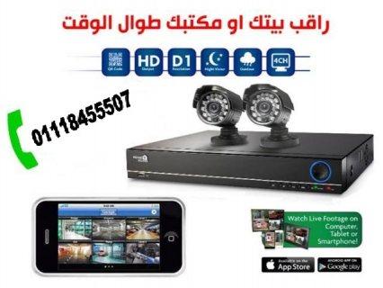 كاميرا مراقبة ( ثابتة- متحركة- داخلية- خارجية- ذات الرؤية الليلية - IP -