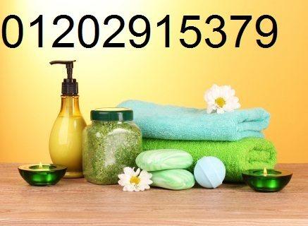 نادى صحى لعمل جميع أنواع المساج المصرى 01202915379