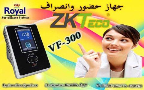 ماكينة حضور والانصراف ZKTeco يتعرف على الوجه و الكارت  VF300