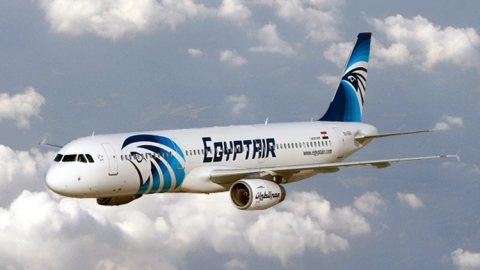 احجز تذكرة طيرانك من دار الصفوةعلي خطوط مصر للطيران بتخفيضات مميزة للاسعار