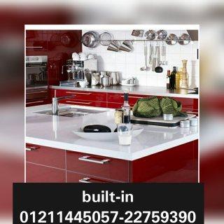 مطابخ الاكليريك  ( شركة بلت ان للمطابخ 22759390-01211445057)