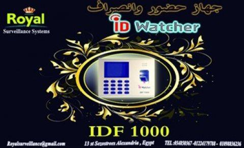 جهاز حضور وانصراف ماركة ID WATCHER موديل IDF 1000