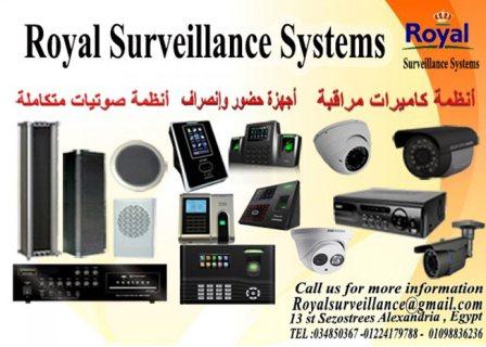 أفضل أنظمة كاميرات مراقبة