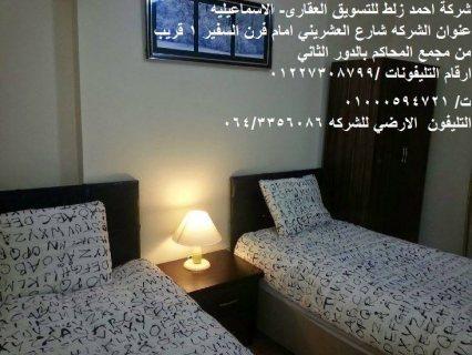 فرصة مش هتتكرر مع احمد زلط شقة  مفروش للايجار بشركة زلط للتسويق العقارى