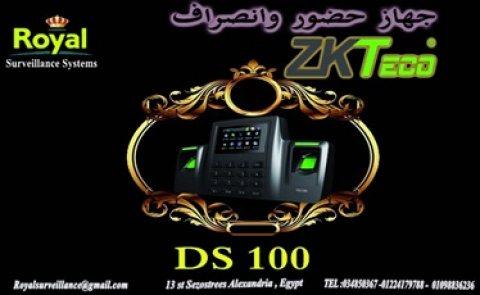 جهاز حضور والانصراف ZKTeco  مزدوج  البصمة DS100