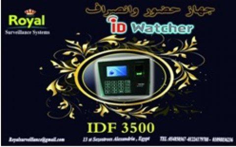 جهاز حضور وانصراف ماركة ID WATCHER موديل  IDF-3500