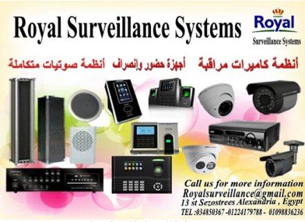 احدث أنظمة كاميرات مراقبة بالاسكندرية
