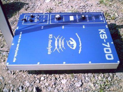 KS 700 أحدث أجهزة الكشف الرادارية فى العالم GPR-KS 700