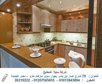 مطبخ بى فى سى – مطبخ اكريليك – شركة مطبخ  ( للاتصال   01207565655