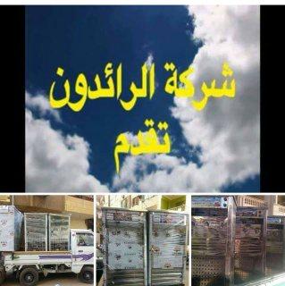 كولدير مياه سبيل للمساجد والمدارس والمستشفيات 01004761907__والطرق