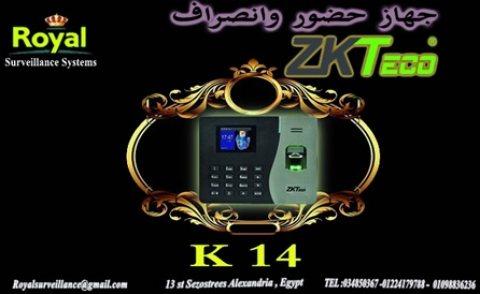 جهاز حضور وانصراف ZKTeco موديل K14