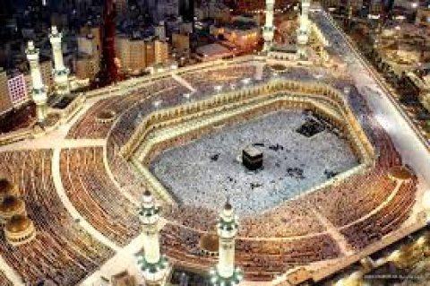 عمرة شهر رمضان ختام مكة  2017