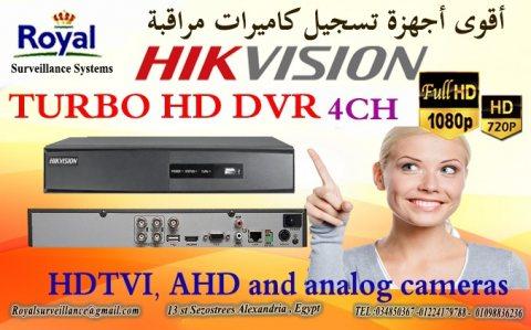 جهاز تسجيل كاميرات مراقبة داخلية و خارجية  4ch 720P/1080p  عالية الجودة