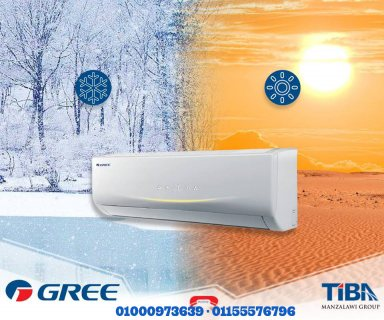 اسعار تكييف جري - Gree
