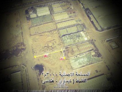جديد 3000م2 ارض صناعى برج العرب الجديدة