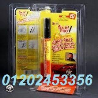 القلم السحري (فيكس برو) الطريقة الأسرع والأسهل والأوفر لإصلاح وإزالة الخدوش  \\