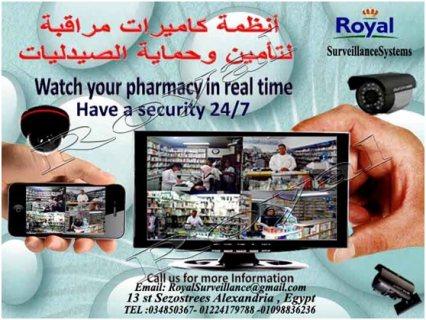 كاميرات مراقبة داخلية و خارجية لتأمين و حماية الصيدليات